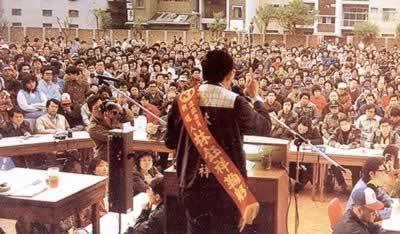 1987年7月15日,台湾当局宣布从即日起台湾本岛和澎湖地区解除戒严令,但金门、 ...