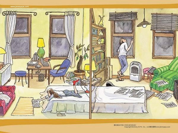 Налево-направо. Разворот / китайский художник Ляо Фубинь