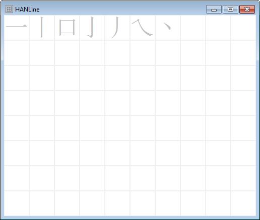 Главное окно программы HANLine / китайские программы в Магазете