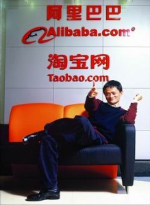 Выдающиеся китайские бизнесмены: Ма Юнь (马云)