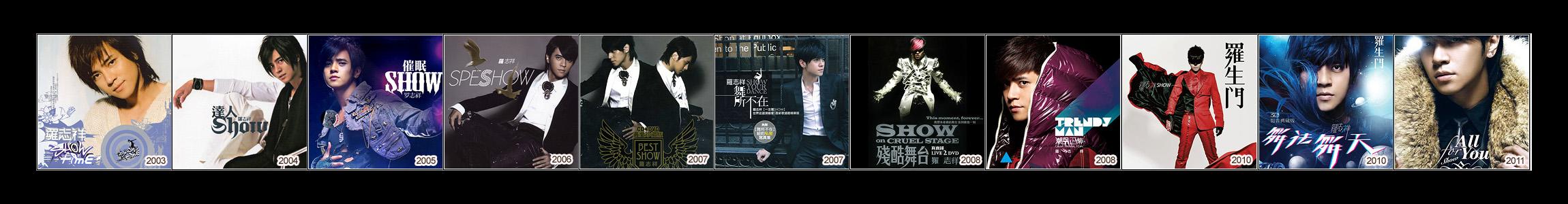 Китайский исполнитель Ло Чжисян / Китайская музыка в Магазете