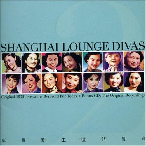 Дивы Шанхайского лаунжа | Китайская музыка в Магазете