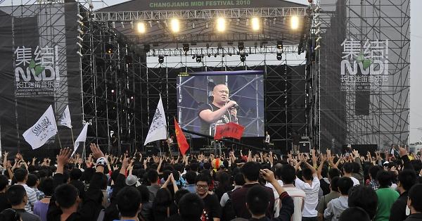 «Midi Music festival» (迷笛音乐节) / Музыкальные фестивали и опэн-эйры в Китае