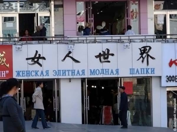 Помогайский гибрид Саша / О помогаях в Китае