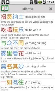 Hanping Chinese Dictionary