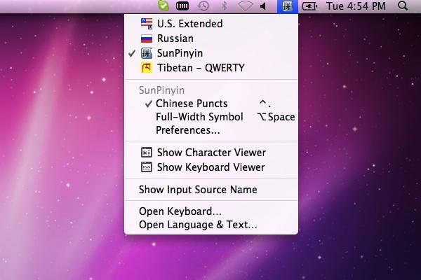 Sun Pinyin —новый метод ввода пиньинь для *nix-систем