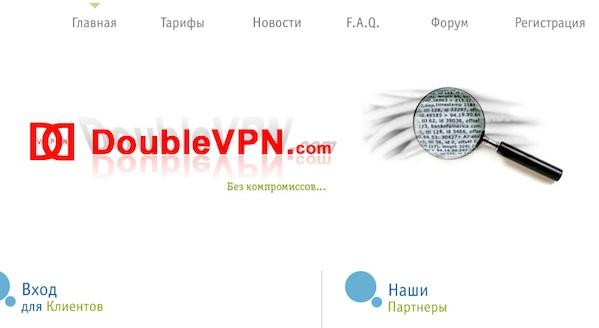 Обзор VPN-сервирса DoubleVPN / Magazeta.com