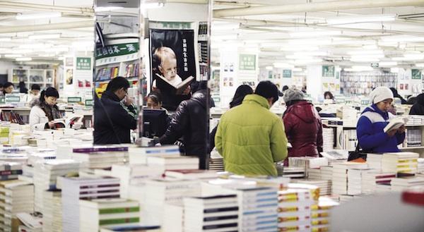 Бестселлеры Китая / Китайские книги в Магазете