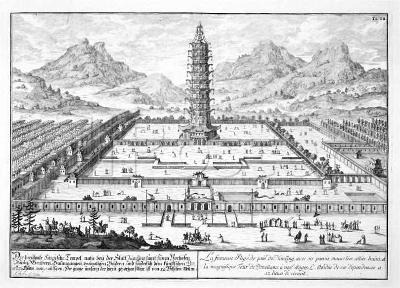 Фарфоровая Башня в Нанкине / Магазета