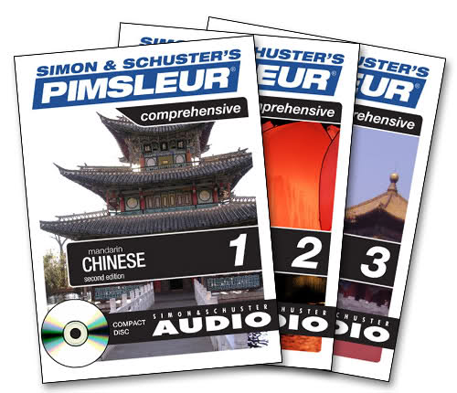 Транскрипты к Pimsleur Mandarin Chinese I,II,III / Магазета