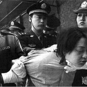 Смертная казнь в Китае / Магазета