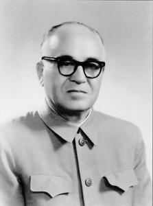 Бао Эрхань, глава правительства Синьцзяна