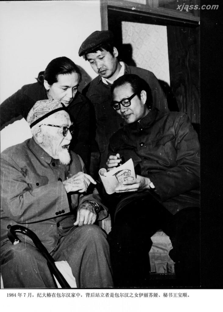 Бао Эрхань, в год 84-летия