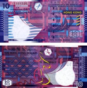 Полимерная банкнота, Гонконг