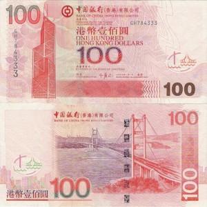 100 Банк Китая 2003
