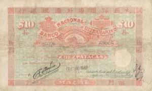 10 Патак 1941 г.