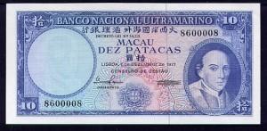10 патак 1977