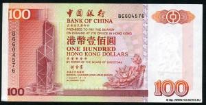 100 Банк Китая 2000