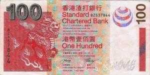 100 Стандарт Чартерд 2003