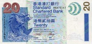 20 Стандарт чартерд 2003