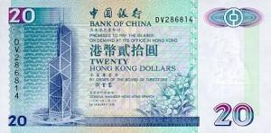 20 долларов Банк Китая 1998