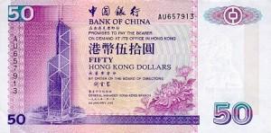 50 Банк Китая 1998