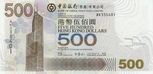 500 Банк Китая 2003