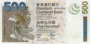 500 Стандарт Чартерд 2003