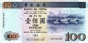 Банк Китая 100 патак 1995
