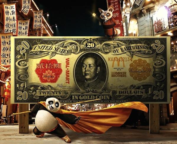 Как запутаться в китайских деньгах. Часть 1. Материковый Китай