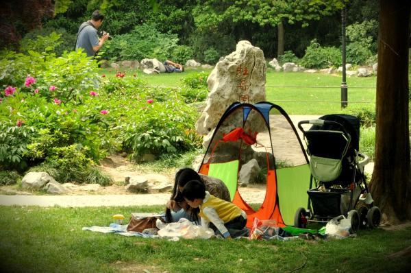 Жизнь китайских детишек