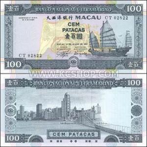 Заморский банк 100 патак 1992