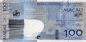 Заморский банк, 100 патак 2005 г.