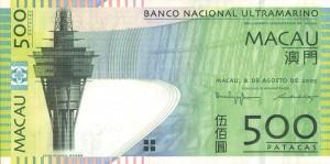 Заморский банк, 500 патак 2005 г.