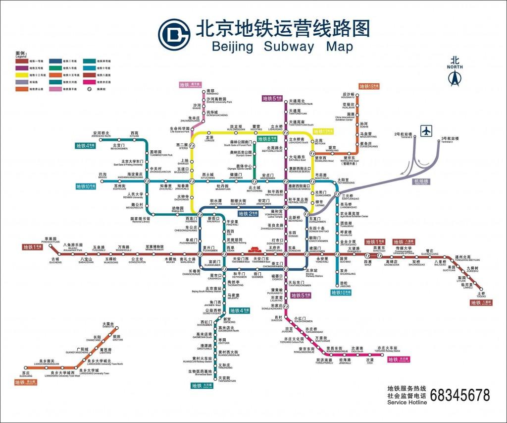 Карта пекинского метро