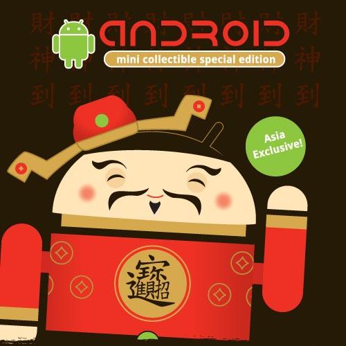 Программы для работы с китайским языком на Android