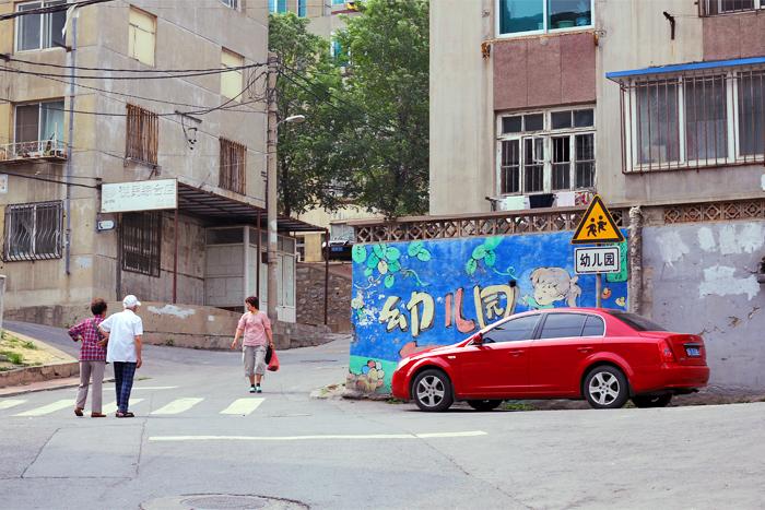 Далянь, Китай (Магазета)
