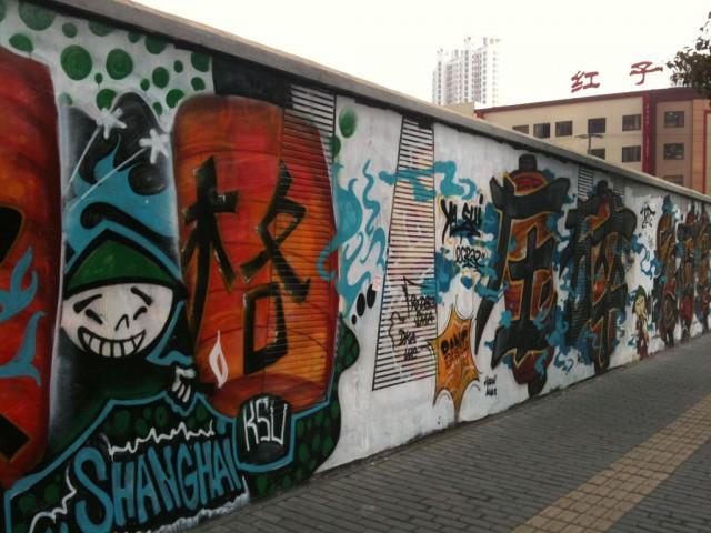 Китайская хип-хоп музыка