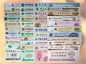 Тренировочные деньги разных банков