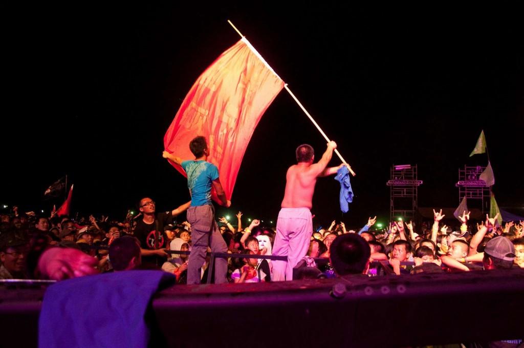 Inmusic Festival под Пекином / Магазета