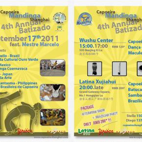 Фестиваль-шоу капуэйры и бразильская вечеринка 17 сентября | Магазета