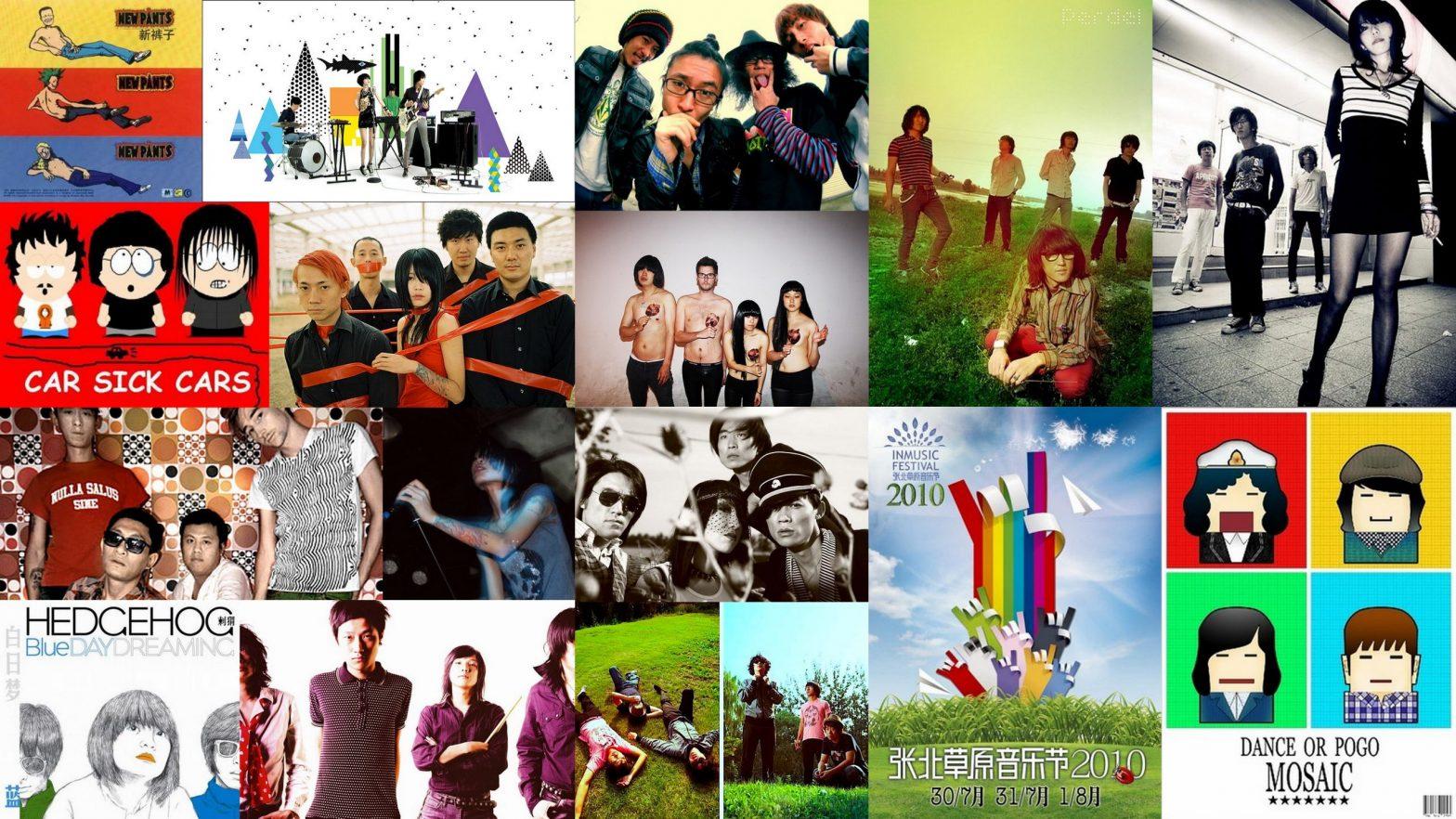 haoting chinese indie rock music compilation / китайская музыка в Магазете