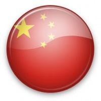 Китайский для лентяев | Магазета