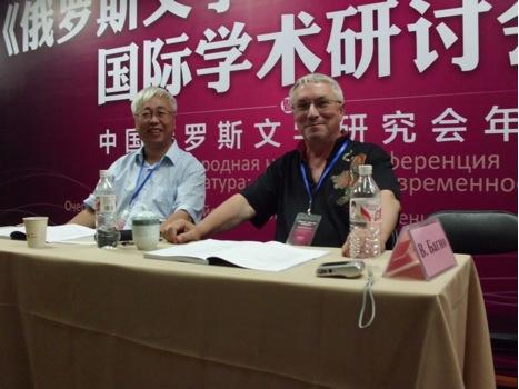 Вместе с известным профессором из Шанхая Чжэн Тиу ведем конференцию