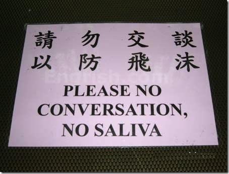 Как мы в Китае разговариваем / Магазета
