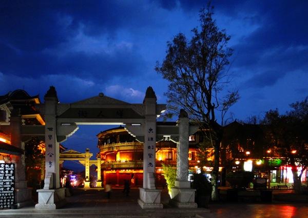 Вечер в Старом городе
