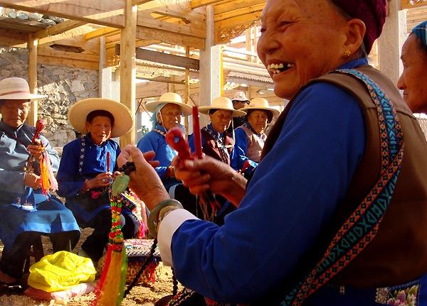 Бабушки народности Бай