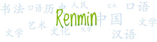 Логотип сайт Renmin.ru