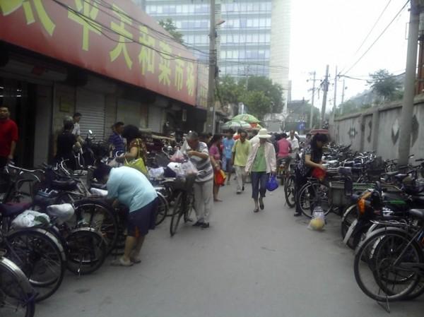 Влюбиться в Китай с первого взгляда