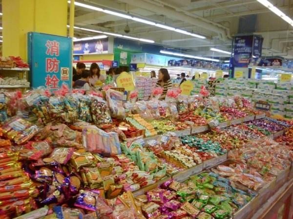 То, что я люблю в Китае
